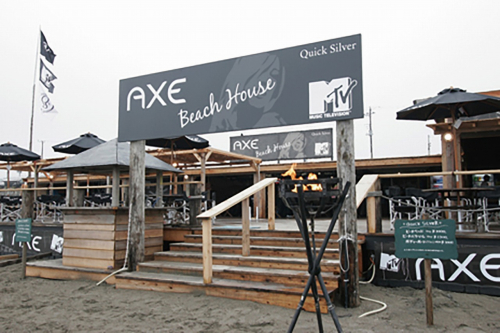 2007-2_AXE Beach House_thum